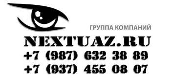 Next UAZ