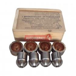 Ремкоплект шкворня УАЗ мост ТИМКЕН, редукторный с вкладышами без ключа (4 вкладыша, 4 шкворня) «ВАКСОЙЛ»